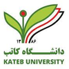 Kateb University's Official Logo/Seal