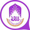 University of Phayao's Official Logo/Seal