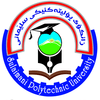 Sulaimani Polytechnic University's Official Logo/Seal