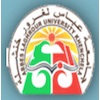 جامعة عباس لغرور خنشلة Logo or Seal