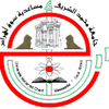 Université Mohamed-Chérif Messaadia de Souk Ahras's Official Logo/Seal