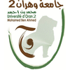 Université Mohamed Ben Ahmed d'Oran 2's Official Logo/Seal