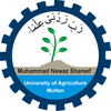 Muhammad Nawaz Shareef University of Agriculture, Multan's Official Logo/Seal