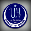 University of Haripur's Official Logo/Seal