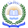 The University of Poonch Logo or Seal