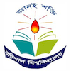 University of Barisal's Official Logo/Seal