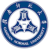 Gannan Normal University's Official Logo/Seal