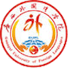Guangxi University of Foreign Languages Logo or Seal