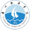 Guangzhou Maritime Institute Logo or Seal