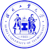 Hebei University of Technology Logo or Seal