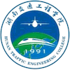 Hunan Institute of Traffic Engineering's Official Logo/Seal