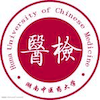 Hunan University of Chinese Medicine's Official Logo/Seal
