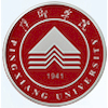 Pingxiang University's Official Logo/Seal