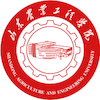 Shandong Agriculture and Engineering University Logo or Seal