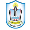 Port Said University's Official Logo/Seal