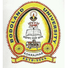 Bodoland University Logo or Seal