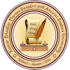 Kumar Bhaskar Varma Sanskrit and Ancient Studies University Logo or Seal