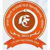 Atal Bihari Vajpayee Hindi Vishwavidyalaya's Official Logo/Seal