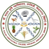 Bihar Agricultural University's Official Logo/Seal