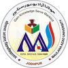Maulana Azad University, Jodhpur's Official Logo/Seal