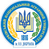 Kharkiv National Agricultural University Logo or Seal