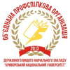 Kryvyi Rih National University's Official Logo/Seal