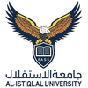 Al Istiqlal University's Official Logo/Seal