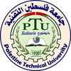 Palestine Technical University Kadoorie Logo or Seal