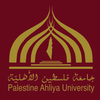 Palestine Ahliya University College's Official Logo/Seal
