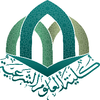 College of Shari'a Sciences's Official Logo/Seal