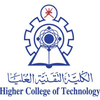 Higher College of Technology's Official Logo/Seal
