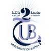 Université de Batna 2's Official Logo/Seal