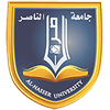 Al-Nasser University's Official Logo/Seal