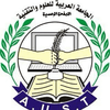 Arab University for Science and Technology's Official Logo/Seal