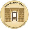 Azal University of Science and Technology's Official Logo/Seal