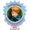 Ibn Khaldoun University's Official Logo/Seal