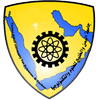 Yemen and the Gulf University of Science and Technology Logo or Seal