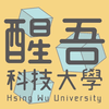 Hsing Wu University's Official Logo/Seal