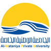 Al-Wataniya Private University's Official Logo/Seal
