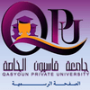 Qasyuon University for Science and Technology's Official Logo/Seal
