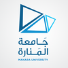Manara University's Official Logo/Seal