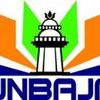 Universitas Banten Jaya's Official Logo/Seal