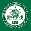 Universitas Nahdlatul Ulama Kalimantan Selatan's Official Logo/Seal