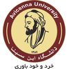 Avicenna University's Official Logo/Seal