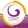 Gawharshad Institute of Higher Education's Official Logo/Seal