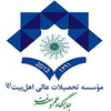 Ahlobait Institute of Higher Education's Official Logo/Seal