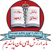 Zawul Institute of Higher Education's Official Logo/Seal