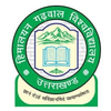 Himalayan Garhwal University Logo or Seal
