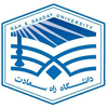 Rah-e-Saadat University's Official Logo/Seal