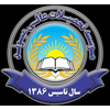 Maiwand institute of Higher Education's Official Logo/Seal